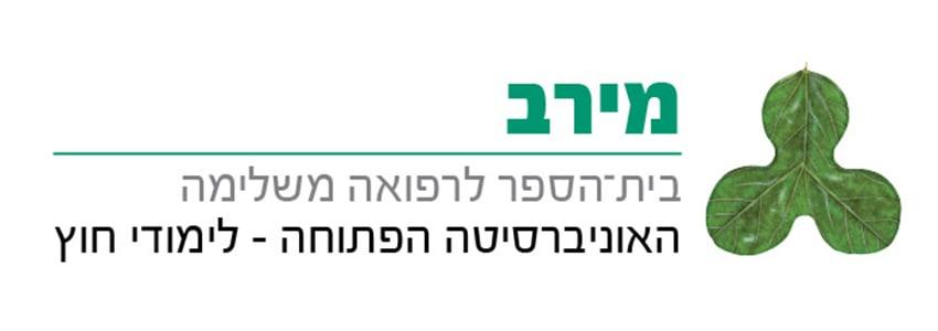 לוגו מרב
